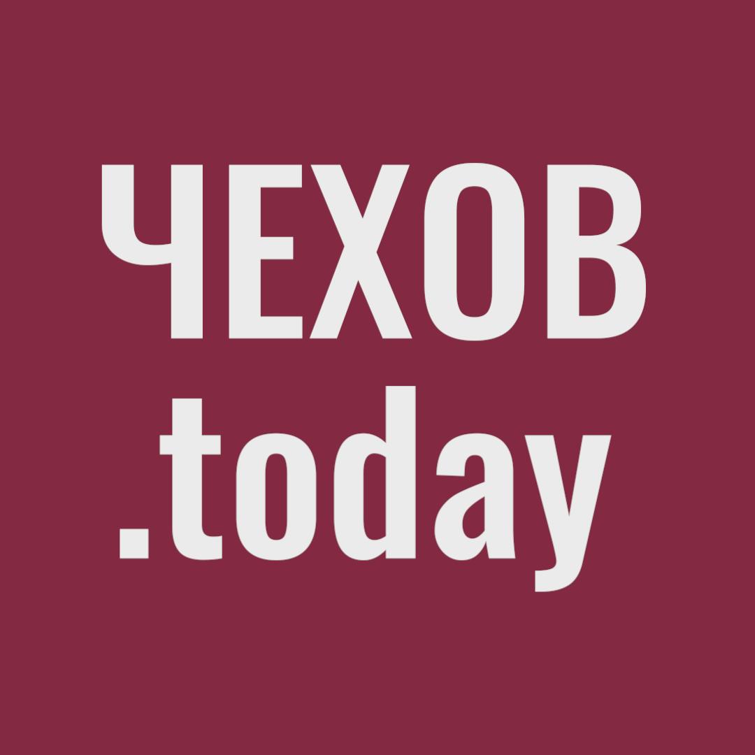 лого ЧЕХОВ.today – 1080х1080